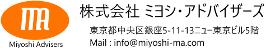 Miyoshi Advisers
